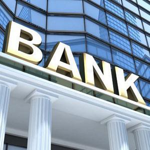 Банки Сосновского