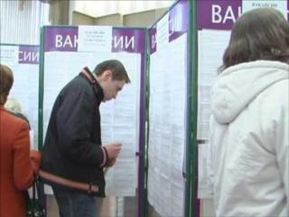 Центры занятости Сосновского