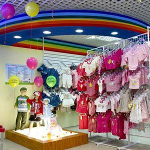 Детские магазины Сосновского