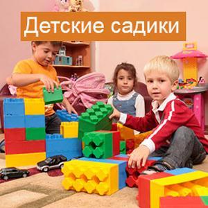 Детские сады Сосновского