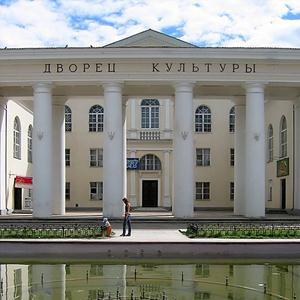 Дворцы и дома культуры Сосновского