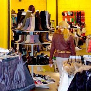 Магазины одежды и обуви Сосновского