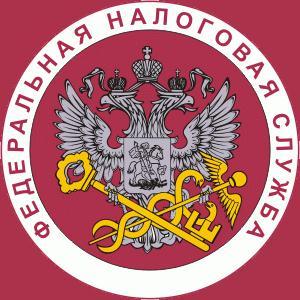 Налоговые инспекции, службы Сосновского