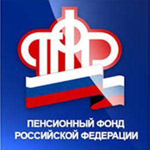 Пенсионные фонды Сосновского