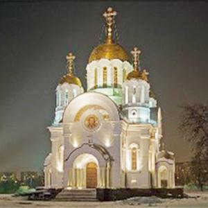 Религиозные учреждения Сосновского
