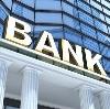 Банки в Сосновском