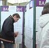 Центры занятости в Сосновском