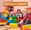Детские сады в Сосновском