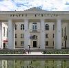 Дворцы и дома культуры в Сосновском