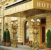 Гостиницы в Сосновском