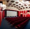 Кинотеатры в Сосновском