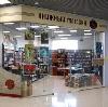 Книжные магазины в Сосновском