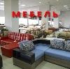 Магазины мебели в Сосновском