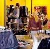 Магазины одежды и обуви в Сосновском