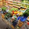 Магазины продуктов в Сосновском
