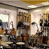 Музыкальные магазины в Сосновском