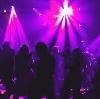 Ночные клубы в Сосновском