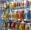 Парфюмерные магазины в Сосновском