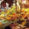 Рынки в Сосновском