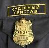 Судебные приставы в Сосновском