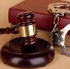 Суды в Сосновском