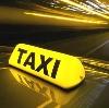 Такси в Сосновском