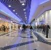 Торговые центры в Сосновском