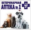 Ветеринарные аптеки в Сосновском