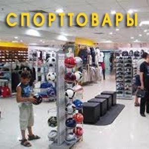 Спортивные магазины Сосновского