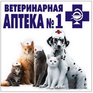 Ветеринарные аптеки Сосновского